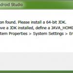 no_jdk_error